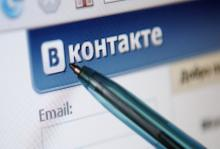 Сообщество молодых предпринимателей в социальной сети «В Контакте»